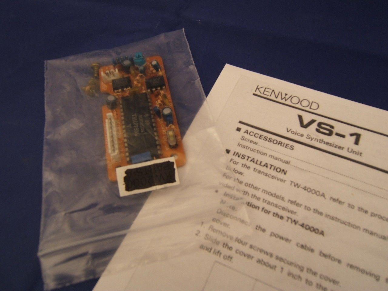 Kenwood VS-1 Voice Synthesizer