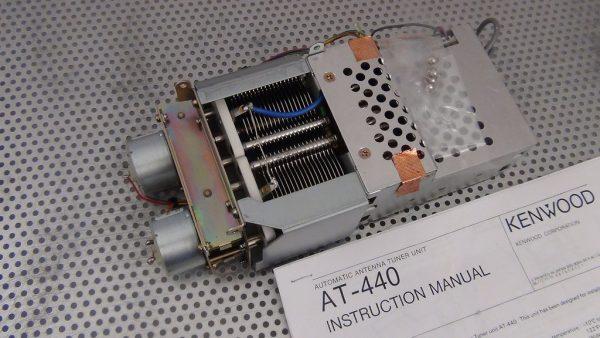 Kenwood AT-440 Antenna Tuner