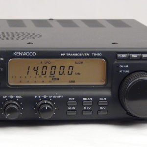 Kenwood TS-50s Transceiver - AS NEW in Box