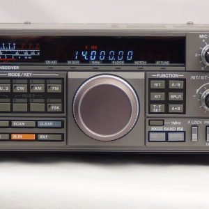 Kenwood TS-440 Dot Repair Service - FREE Return Shipping in Contiguous U.S. States